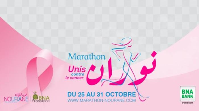 Le-Marathon-digital-de-NOURANE