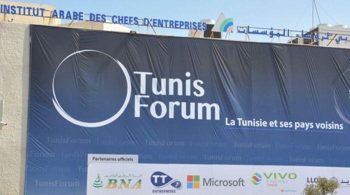 TUNIS FORUM 2015
