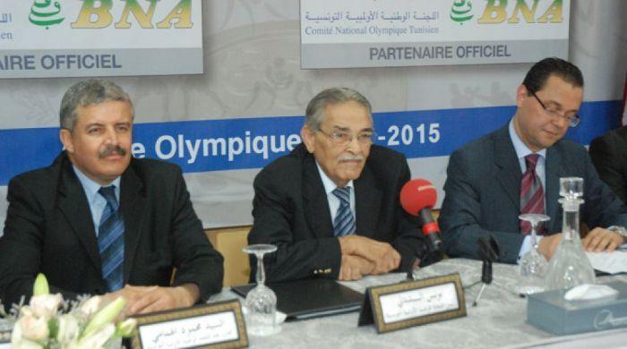 Signature de la Convention de Partenariat BNA - CNOT