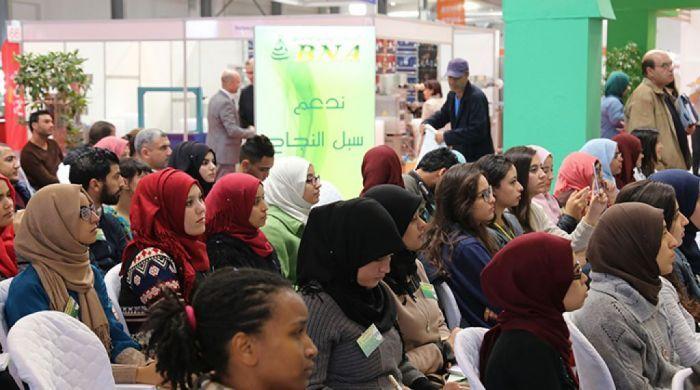 Foire internationale de Sousse workshop BNA 4