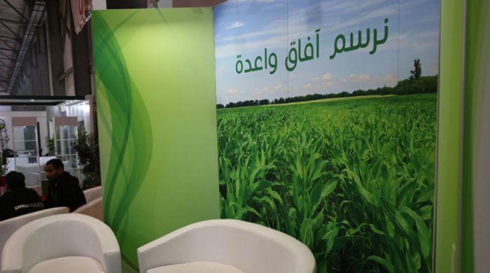 Foire internationale de Sousse workshop BNA 8