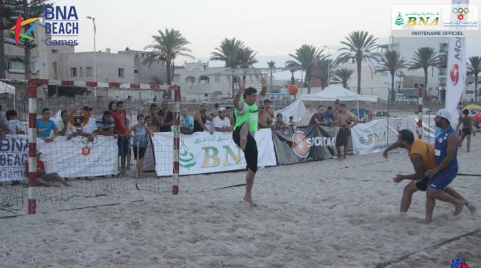 BNA BEACH GAMES MAHDIA 2015
