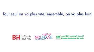 La BNA et la BH BANK unies avec l'Association Nourane contre le Covid+