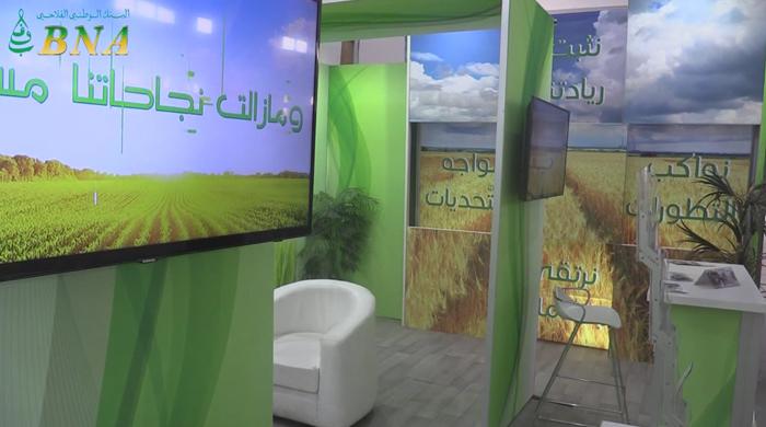 Bna banque nationale agricole en tunisie - Salon de l agriculture voyage organise ...